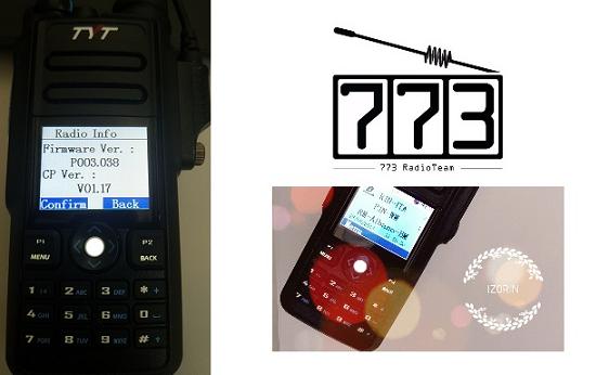 MD-2017 – RT82 Nuovo Firmware 3.38 Risolti problemi GPS e piccoli BUG.